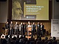 50 anys Premi d'Honor de les Lletres Catalanes 181110 0474 dc (45808667042).jpg