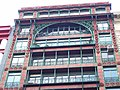 561 Broadway Singer Building 2.jpg
