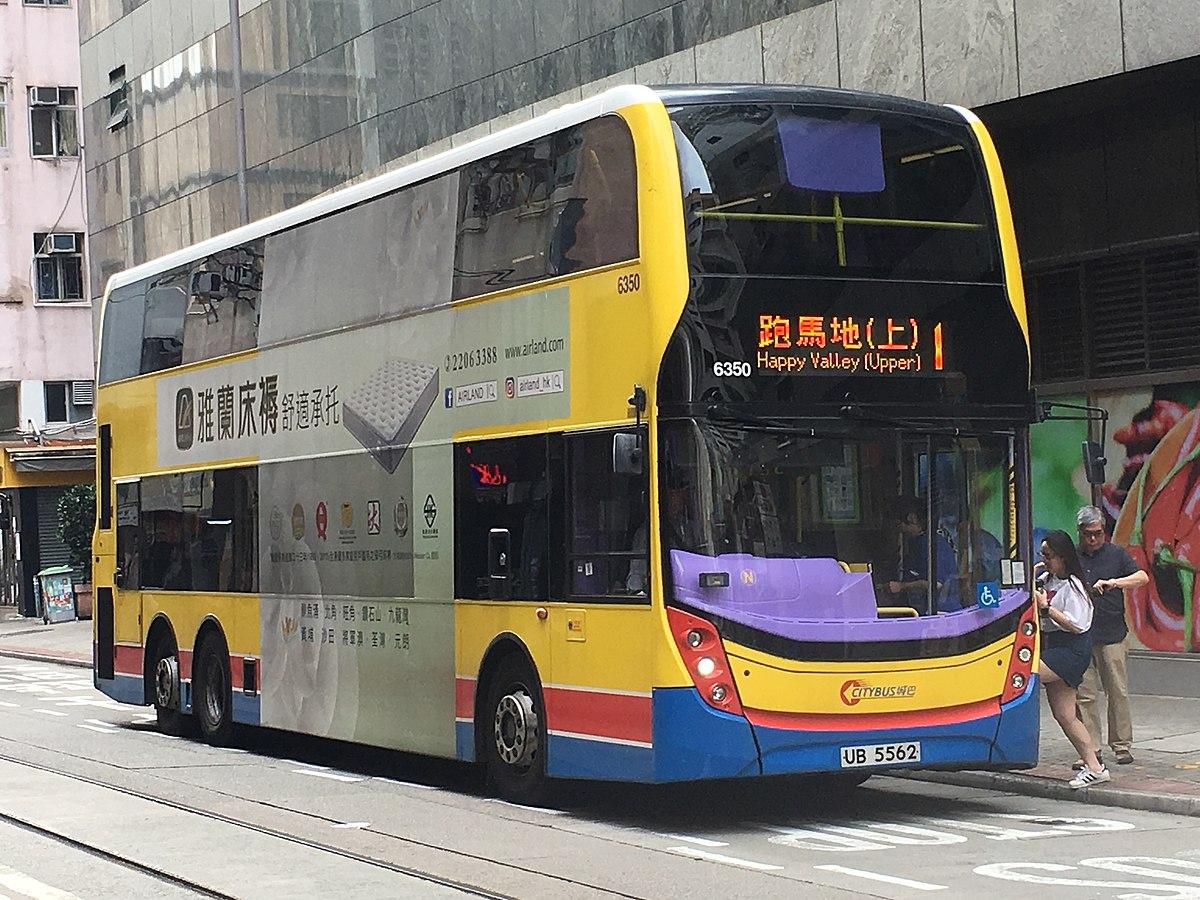 Citybus Route 1 Wikipedia
