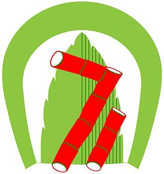 71st Division (Philippines) - 71st Philippine Division Emblem 1941-42, alternate version