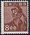 8Yen stamp in 1949.JPG