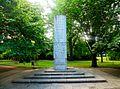 900 éves évforduló emlékmű, Hajdúszoboszló 02.JPG