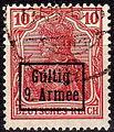 9armee10pf1918.jpg