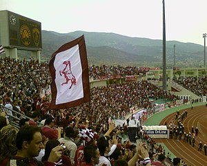 2006–07 Greek Cup - AEL fans during the 2007 Greek Cup Final at the Panthessaliko Stadium on May 5, 2007.