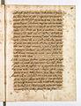 AGAD Itinerariusz legata papieskiego Henryka Gaetano spisany przez Giovanniego Paolo Mucante - 0181.JPG