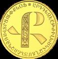 AM-2013-5000dram-AlphabetAu-b36.png