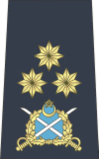 Air marshal - Image: AM Pakistan Air Force