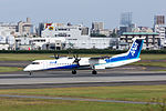 ANA Wings,DHC-8-400, JA852A (21105111404).jpg