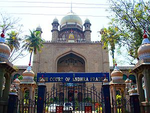 Hight court of the state of Andhra pradesh loc...