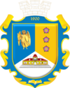 Coat of arms of Немішаєве
