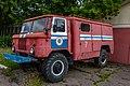 ASO-13(66)-90A emergency vehicle 3.jpg