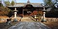 A deserted temple performed in a style traditional for Okayama, Okayama Prefecture, Chūgoku region, Japan.jpg