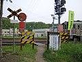Abashiri station07.JPG
