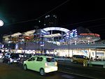 File:Abeno Q's MALL at night.JPG