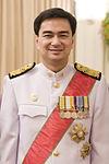 Abhisit royal