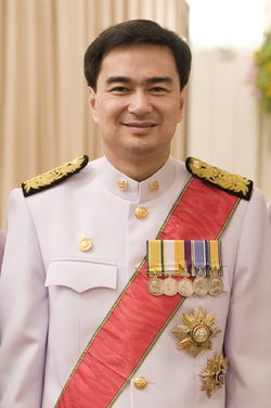 File photo of Abhisit Vejjajiva in 2010.  Image: Government of Thailand.