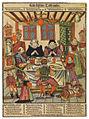 Abraham Bach Ein schöne Tischzucht c1680.jpg