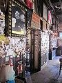 Absinthe House Front Bar Wall.JPG