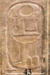 Abydos KL 07-04 n43.jpg