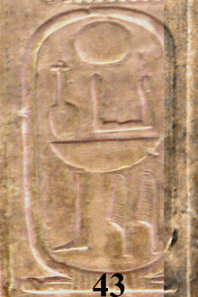 The cartouche of Neferkare Neby on the Abydos King List.