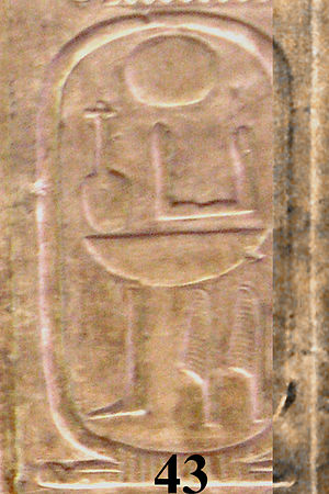 Neferkare Neby - The cartouche of Neferkare Neby on the Abydos King List.