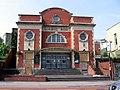 Academy Cinema Bristol.jpg