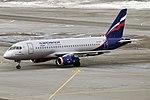 Aeroflot, RA-89116, Sukhoi Superjet 100-95B (46715427045).jpg