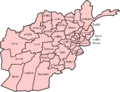 Afghanistan provinces thai.png