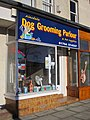Ainsdale Dog Grooming Parlour & pet supplies.JPG