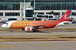 "AirAsia Zest Airbus A320 ""Solaire Resort and Casino"" logojet.jpg"