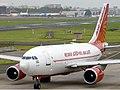 Air India Airbus A310-304(F) d'Silva-1.jpg