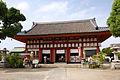 Aizendo Shomanin Osaka01s5s3200.jpg