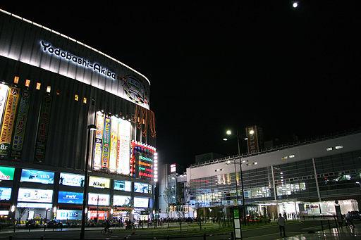 Akihabara Yodobashi-Akiba