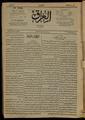 Al-Iraq, Number 216, February 14, 1921 WDL10312.pdf