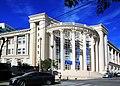 Albanian College Durrës Albania 2018 2.jpg