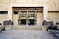 Aleppo Museum.jpg