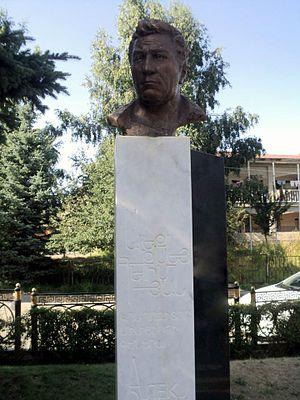 Alexey Ekimyan - Image: Alexey Heqimyan's bust, Tsaghkadzor 2