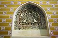 Ali Ebn Jafar نمایی از معماری داخلی علی ابن جعفر در قم.jpg