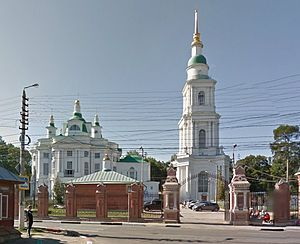 All Saints Cathedral (Tula, Russia).jpg