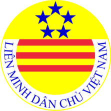 Alliance-for-Democracy-in-Vietnam logo.png