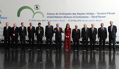 Ali Treki (fourth person from the right) attending the Alliance of Civilizations 2010 Forum. Alliance of Civilizations Forum Annual Meeting Brazil 2010 - 1.jpg