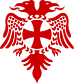 Alternate Emblem Orthodox Autocephalous Church of Albania.png