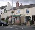 Altofts Post Office - Church Road - geograph.org.uk - 1406250.jpg