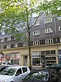 Am Centrumshaus 3, 1, Harburg, Hamburg.jpg
