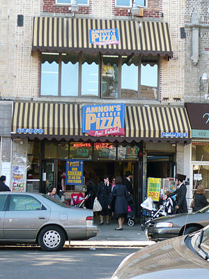 Thirteenth Avenue (Brooklyn) - Amnon's Kosher Pizza and Falafel store