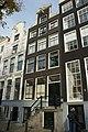Amsterdam - Prinsengracht 481.JPG