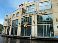 Amsterdam HardRockCafe.JPG