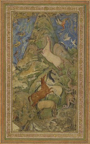 Simurgh - Simurgh from the works of Attar of Nishapur