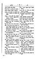 Anarabicenglish00camegoog-page-061.jpg