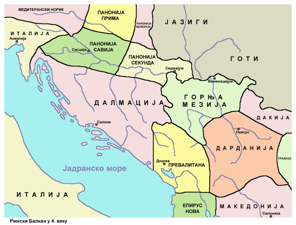 Ancient balkans 4thcentury-sr